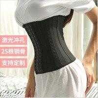 Женский корсет, тренажер для талии, латексный корсет, корсет для контроля талии и корсет, стальной формирователь костей