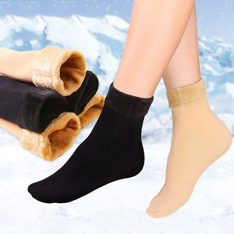 Утепленные бархатные утепленные носки для осени и зимы, многофункциональные носки, напольные носки, высококачественные женские носки унис...