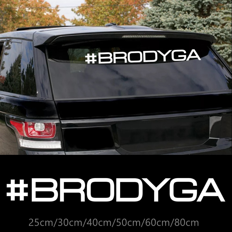 CK2978# #BRODYGA reflective funny car sticker vinyl decal car auto stickers for car bumper/rear window car decoration noizzy hades member ho dragon shield car sticker auto rear windshield decal vinyl reflective automobile white tuning car styling