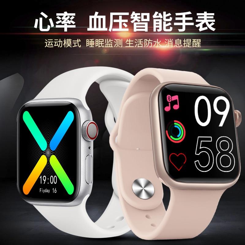 Smart watch fashion Bluetooth elementary school students junior high school students waterproof mult