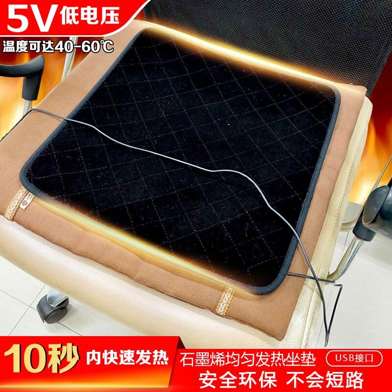 Cushion Car Cushion Electric Heating Pad Office Winter Men Women Cosy Heated Mat Home Warm Tapis Chauffant Heating Mat DJ60TD enlarge
