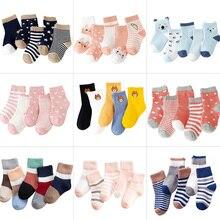 5 Pairs Boys Socks Cotton Cute Cartoon Animal Girls Socks Fashion Striped Newborn Baby Kids Toddler