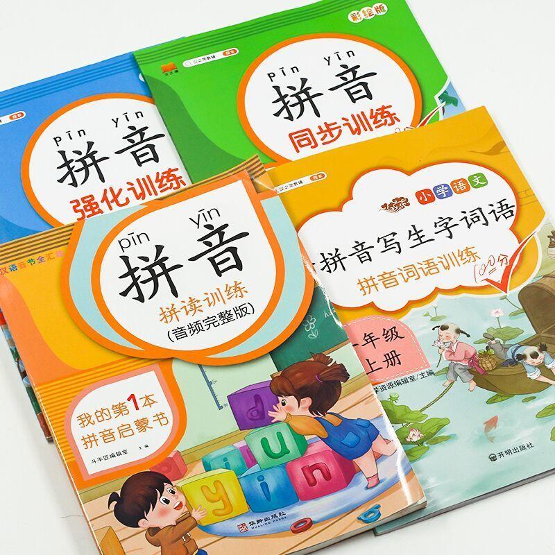 pinyin-bloc-de-notas-de-primer-grado-para-estudiantes-de-primaria-manual-chino-de-sincronizacion-libros-de-trabajo-especiales-e-intensos