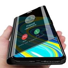 Funda con tapa de espejo inteligente para teléfono móvil, carcasa con soporte magnético para Smartphone poco x3, nfc, f3, m3 pro, 5g, xiaomi mi 10t, redmi note 10 pro, 9s, 9a, 9c, 9t