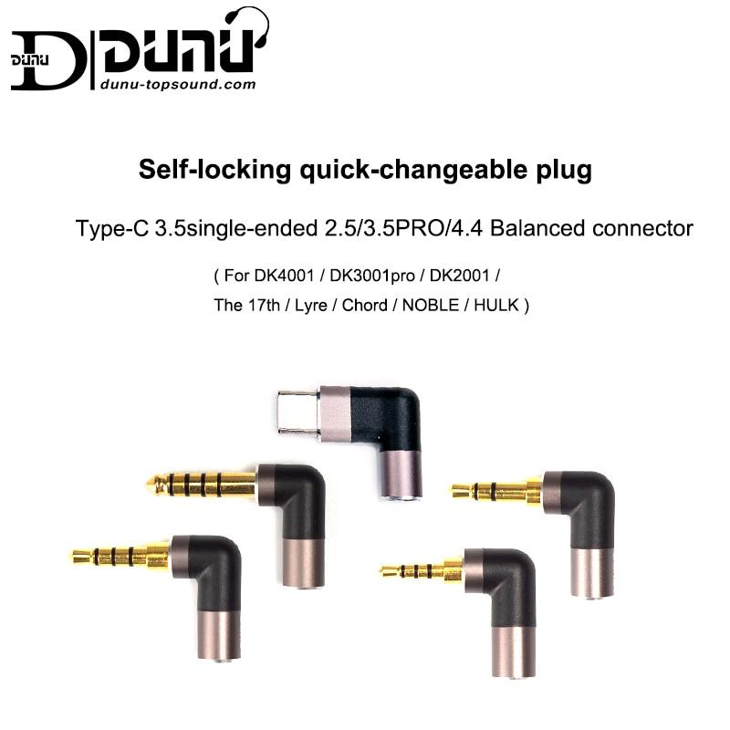 DUNU TYPE-C 3.5 واحدة العضوية 2.5/3.5PRO/4.4 موصل متوازن الذاتي قفل السريع للتغيير التوصيل لالروبوت USB C الهاتف