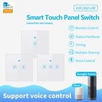Commutateur intelligent WiFi EU 1 2 3 gangs 90-250V  modele 86  application EWeLink avec fonction RF  commande vocale  fonctionne avec Alexa Google Home Assistant