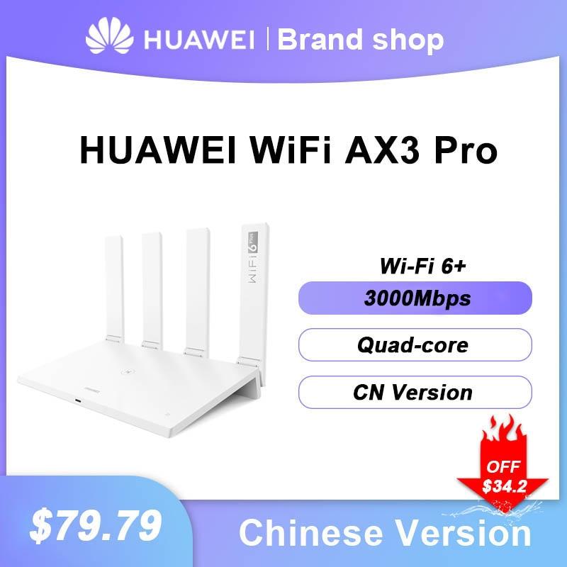 Original Chinese Version HUAWEI WiFi 6+ AX3 Pro Dual Core Wireless Router 3000M 5GHz Repeater Amplifier WiFi6 Mesh WiFi