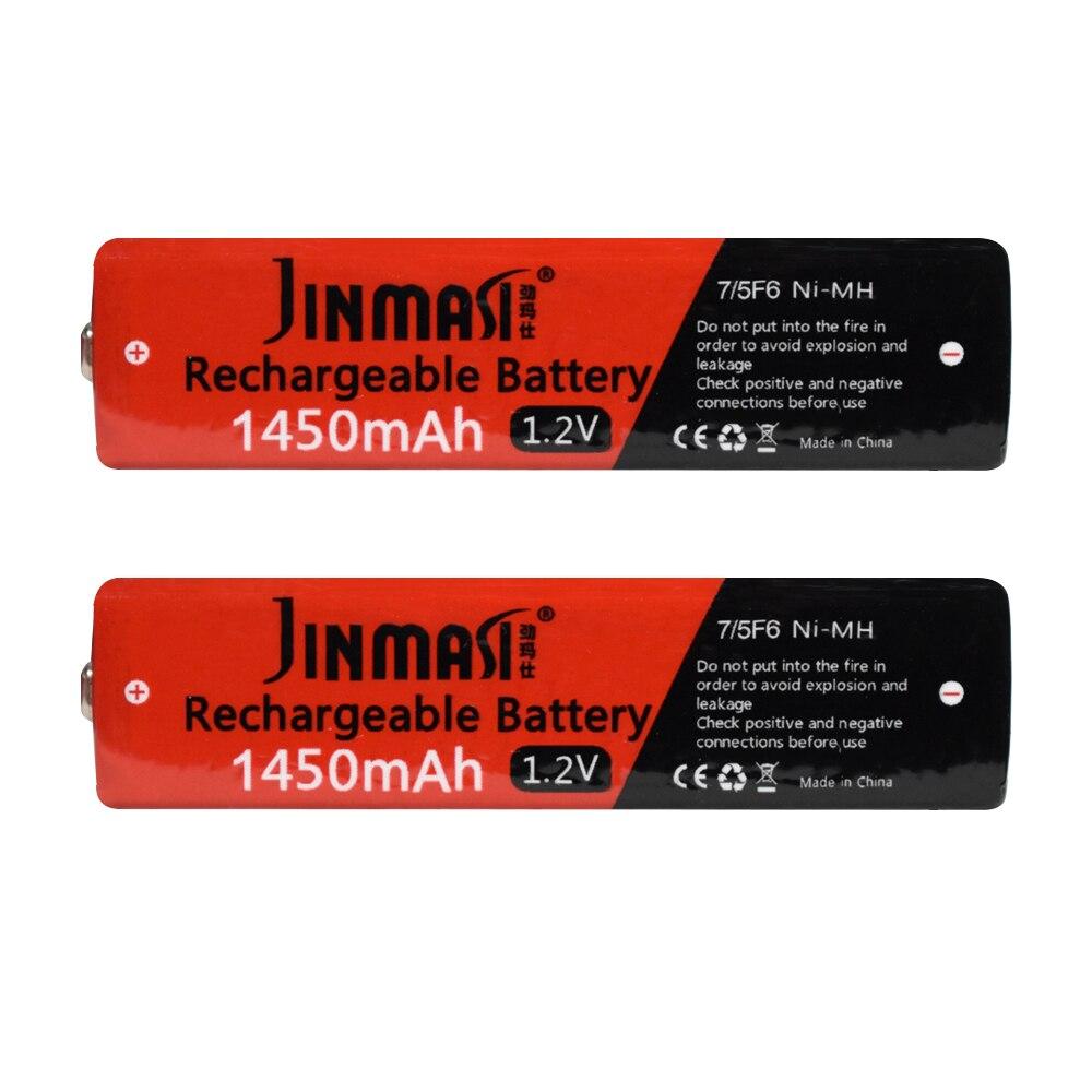 Batería de goma de mascar 7/5F6 67F6 14500mAh 1,2 V ni-mh 7/5 F6 para panasonic sony MD CD cassette player