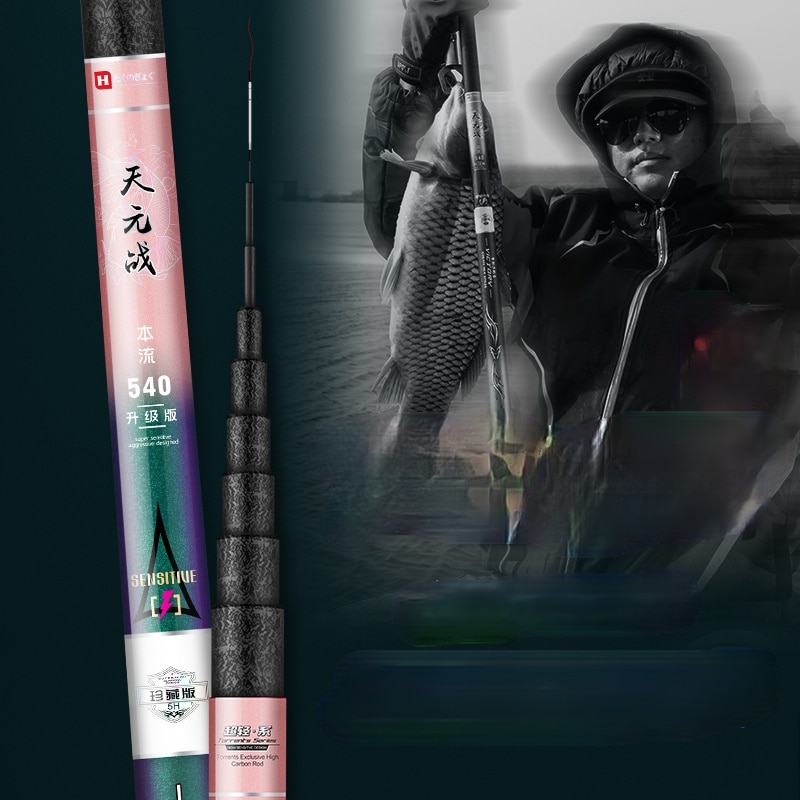 3.6m-10.0m Stream Pole 65T Carbon Fiber Short Section Hand Rod 28 Tonalty Wedkarstwo Olta Super Light Super Hard Fishing Rod enlarge