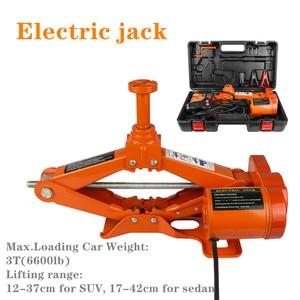 Portable 12V Car Jack 3Ton Electric Jack Auto Lift Scissor Jack Lifting Machinisms Lift jack
