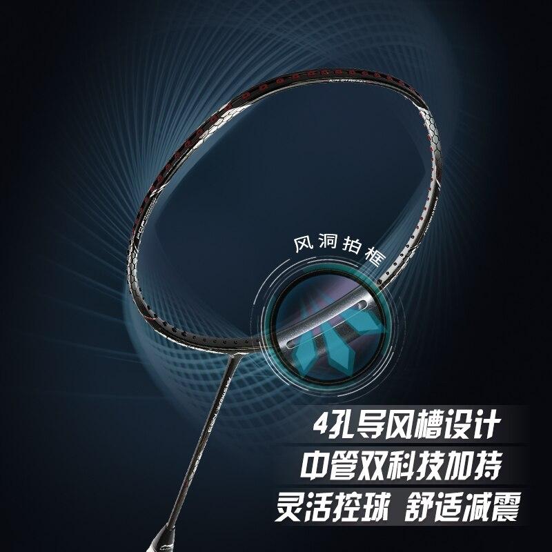 Badminton Racket Airstream N99 Commemorative Edition Single-Shot Battle Racket Aypl098