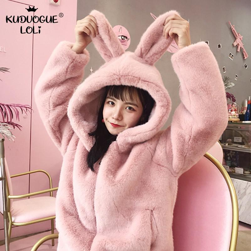 النساء هوديس الشتاء الكرتون معاطف Harajuku لوليتا معطف الوردي اليابانية نمط لطيف أرنب الأذن Kawaii الدافئة سميكة المخملية سترة