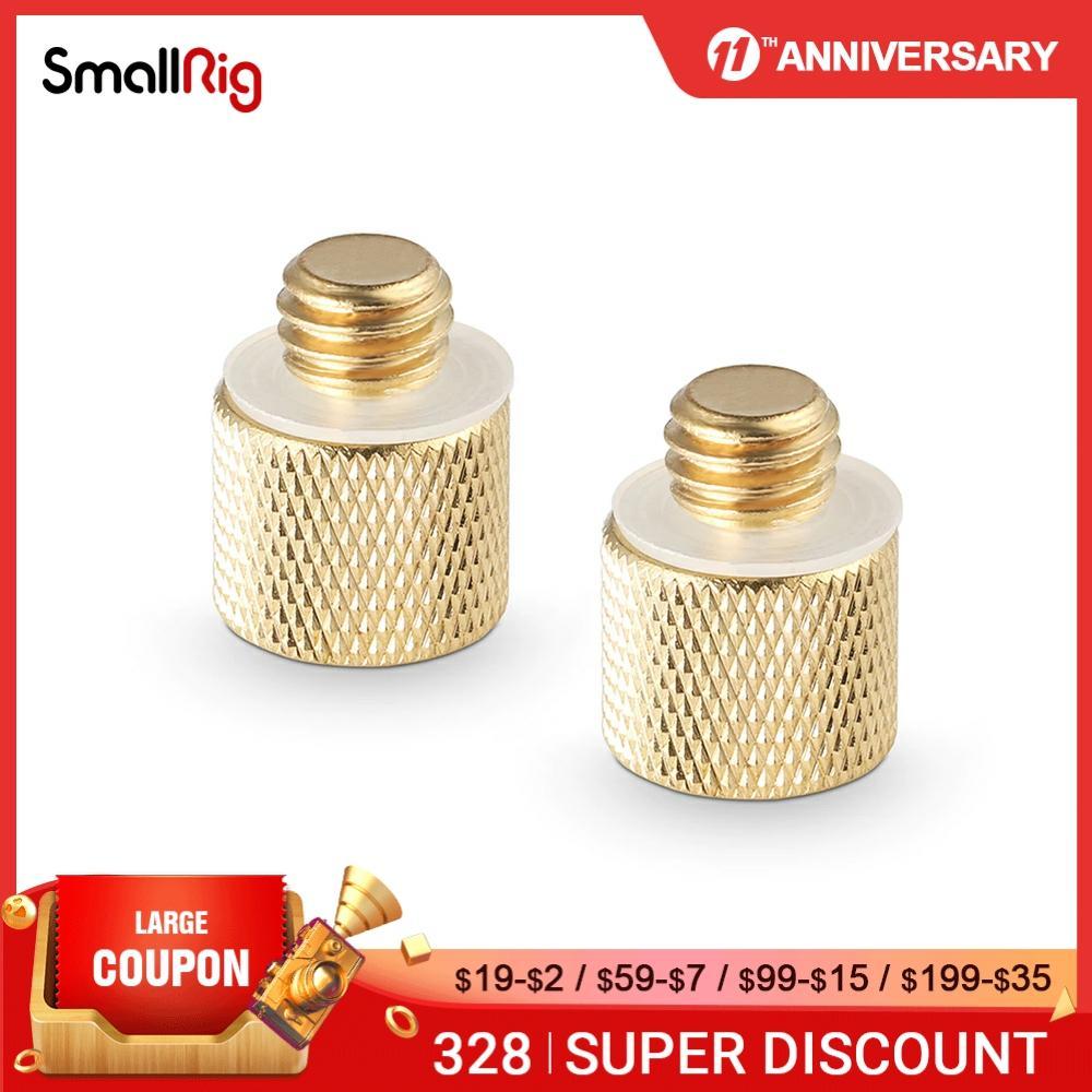 SmallRig 1/4 inch Female to 3/8 inch Male Tripod Thread Brass Screw Adapter (2pc per pack) - 1069