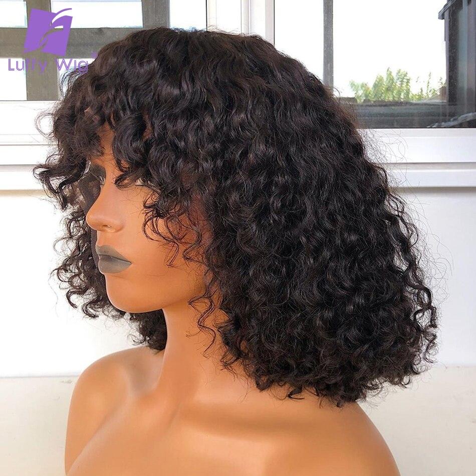 Pelucas de cabello humano, rizado, a la moda, con flequillo completo, 180 de densidad, hechas a máquina de Remy brasileño, peluca de Color Natural