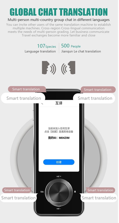 12 دولة حاليا أندرويد 8.1 نظام M9 كاميرا حاليا مترجم متعدد اللغات صوت المترجم ترجمة الصور واي فاي