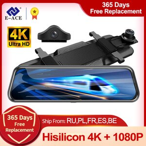 E-ACE A37P 4K Dash camera Car DVR 10 Inch Touch Screen Video Recorder Ultra HD 2160P Support 1080P RearView Camera Night Vision