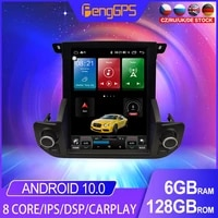 128gb android10 px6 dsp for land rover discovery 4 2014 car dvd gps navigation auto radio stereo video multifunction headunit
