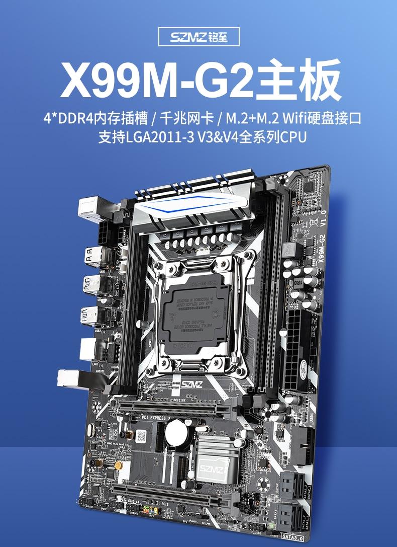 X99M-G2 Motherboard Set LGA2011 V3 V4 E5 with  E5 2620 V3 Processor Support PCIE 16X USB 3.0 SATA And DDR4 Memory