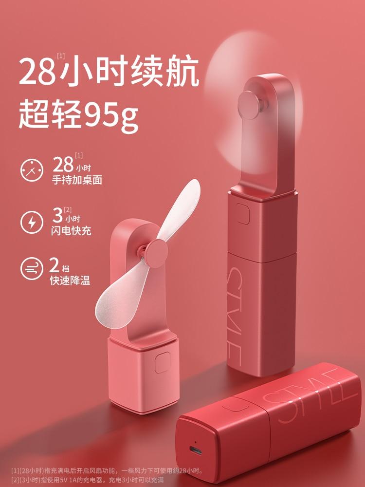 Air Electric Mini Fan Cooling Rechargeable Women Pocket Screw Hand Held Fan Extender Lipstick Wentylator Summer Products AG50SZ enlarge