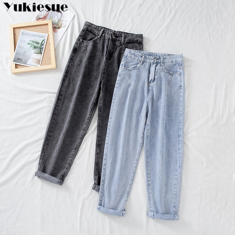High Waist Jeans Women Harem Pants Loose Casual Korean Mom Jean Vintage Female Denim Trousers Plus S