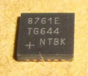 Freies Lieferung. 8761 e MAX8761ETG schritt-up IC chip, LCD zubehör