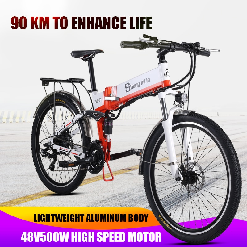 electric bike 21 speed 10ah 48 v, 500 w built-in lithium battery, ebike electric bicycle 26