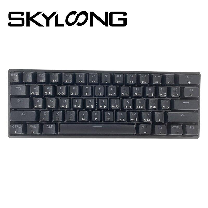 Skyloong SK61 الروسية الميكانيكية لوحة المفاتيح النسخة 61 مفاتيح USB السلكية ألعاب Gateron الأصفر الألعاب اكسسوارات البسيطة PC Teclado Gk61