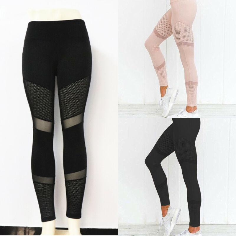Женские повседневные штаны, женские леггинсы для фитнеса, для бега, занятий спортом, однотонные штаны с сетчатыми вставками