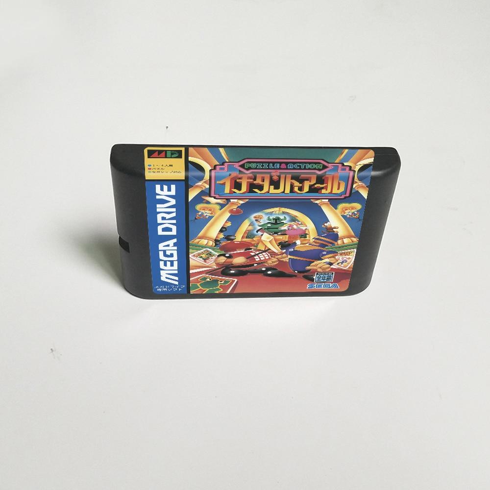 Ichidant-r-tarjeta de juego MD de 16 bits para Sega Megadrive Genesis, Cartucho...