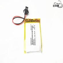 Bonne qualité SM 2.54mm 2Pin 3.7V,2000mAH 103450 polymère lithium ion / Li-ion batterie pour tablette, GPS,mp3,mp4