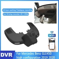 new car dvr mini wifi camera hidden driving video recorder for mercedes benz gle 450 high configuration 2019 2020 full hd 1080p
