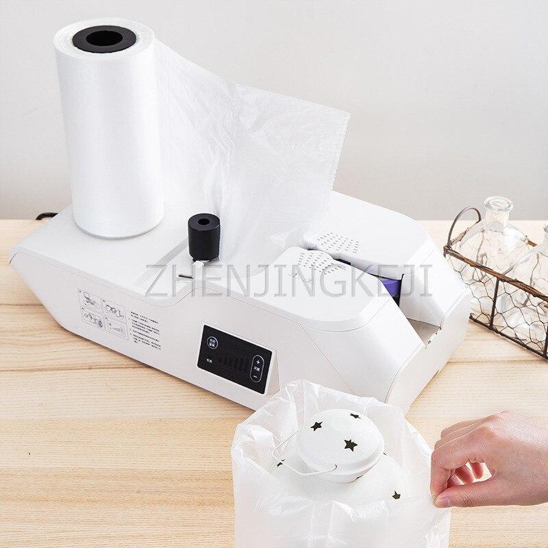 وسادة هوائية صغيرة مقاومة للصدمات ، آلة ، وسادة منفوخة ، غشائية ، توصيل سريع ، ممتص للصدمات ، لتعبئة الغاز