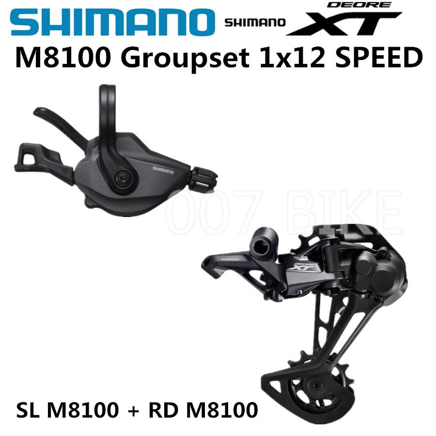 SHIMANO DEORE XT M8100 Groupset 12Speep  Mountain Bike XT Groupset 1x12-Speed SL + RD M8100 Rear Derailleur  m8100 Shifter Lever