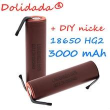 100% Original de gran capacidad 18650 3000 mah batería recargable para LG HG2 3000 mah descarga de energía de gran corriente + nicke DIY