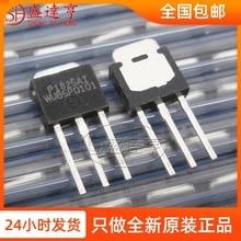 P1825AI 18A 250V TO251 Transistor MOSFET DIP nouveau Original en Stock