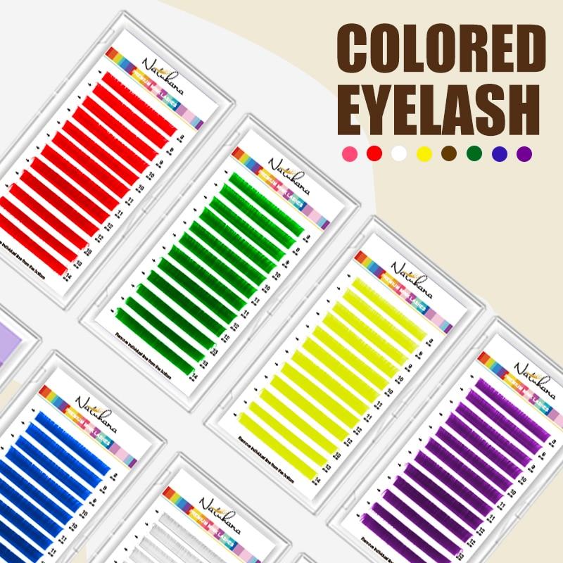 Накладные ресницы NATUHANA, индивидуальные цветные с накладные из норки радуги, фиолетовые, синие, коричневые, зеленые, красные,...