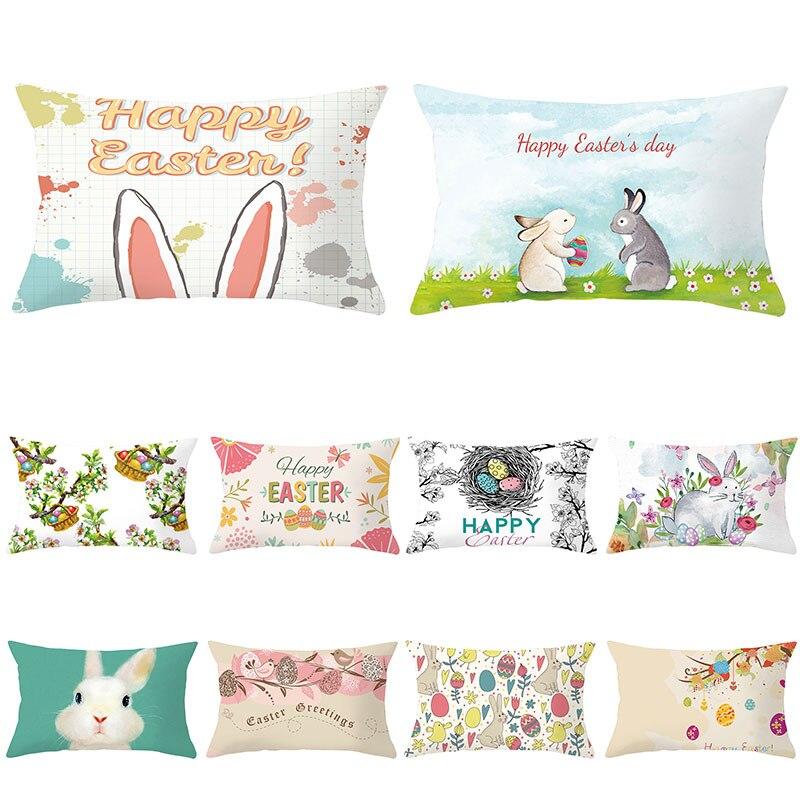 Новинка Пасхальный персиковый декоративный чехол для подушки кролик яйцо Печать домашний декор товары для пасхальвечерние 50*30 см