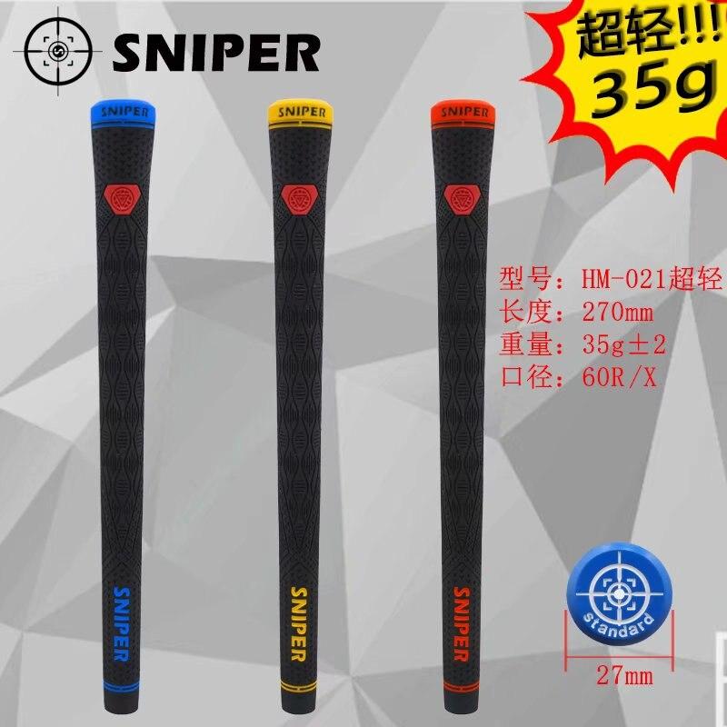 SNIPER Golf Club Grips Super Light 35g High Quality Rubber Golf Grip For Wood Iron Clubs