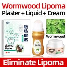Fat Mass Lipoma Remove Patch Multiple Anti-Tumor Peeling Cream  Medically Anti-Tumor Care liquid Hea