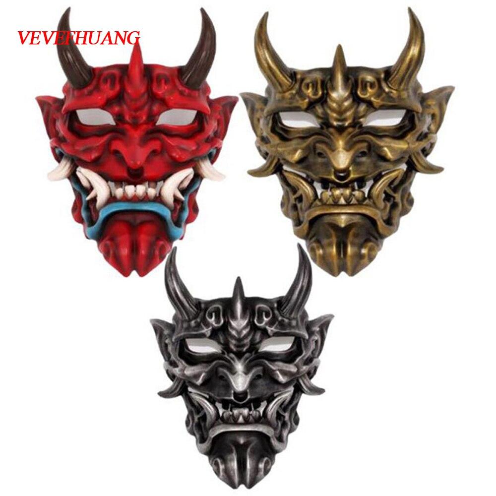 VEVEFHUANG لعبة نصف الوجه الادسنس قناع هالوين زي تأثيري الشر شيطان كابوكي الساموراي هانا اوني براجنا الراتنج Mаска