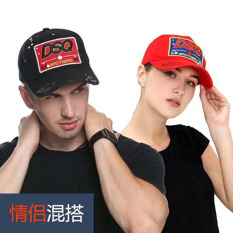 2021 DSQICOND2, Высококачественная брендовая бейсболка s, Кепка-тракер, кепка для мужчин и женщин, кепки, бейсболка s, Кепка-тракер