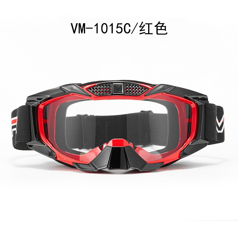 VEMAR Motorcycle Goggles Newest Motorcycle Sunglasses Motocross Safety Protective Helmet Goggles Driver Driving Glasses For Sale enlarge