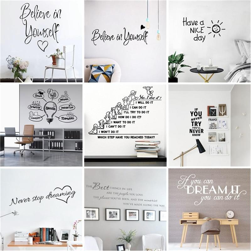 Мотивационные Большие Офисные цитаты фраза виниловая наклейка на стену наклейки для гостиной спальни класс офис обои украшения