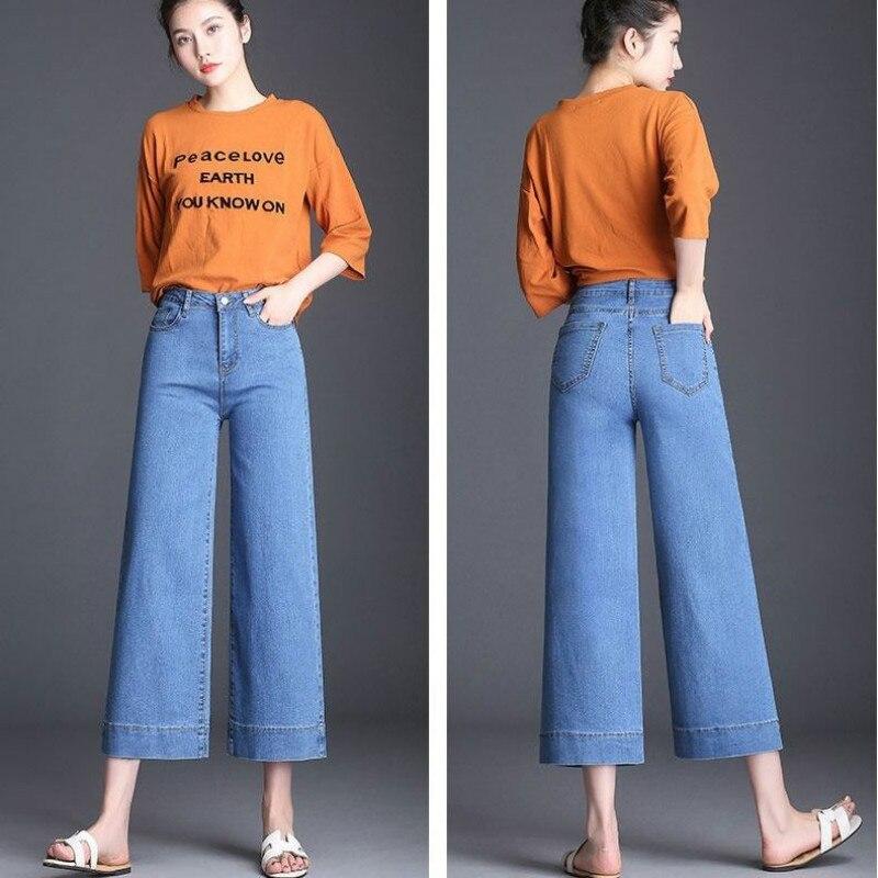 Frauen Denim Hohe Taille Jeans Breite Bein Hosen Vintage Baggy Hosen Beiläufige Lose Volle Ankle-länge Hosen Kordelzug Retro hosen