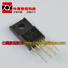 STR-W6753 STRW6753 power module