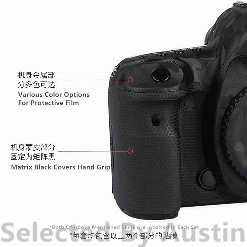 Kamera Haut Aufkleber Wrap Film Protector Für Canon 5D4 5DMarkIV Mark4 Anti-scratch Aufkleber Aufkleber