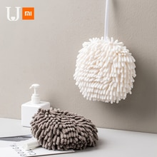 xiaomi Jordan&Judy Wipe Hand ball Kitchen Lint-free Clean Bathroom Absorbent Quick-drying Towel Soft Touch Hand-cleaning Home