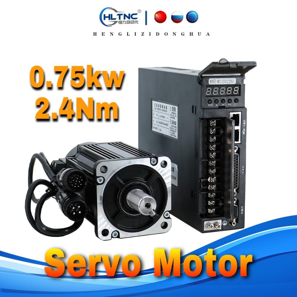 جديد Lichuan 80st-M02430 750 واط محرك معزز شفة 80 2.4Nm مع محرك محرك معزز التيار المتناوب 220 فولت عدة مؤازرة 0.75kw لآلة الطحن باستخدام الحاسب الآلي