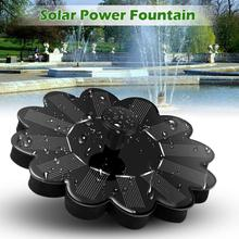 Pompe à eau solaire panneau flottant piscine fontaine à eau solaire jardin paysage jardin étang Kit darrosage fontaine à eau intérieure