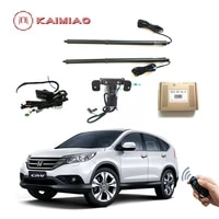 factory direct sale auto car electric tailgate automotive lifter twith remote control for honda crv 4th5th